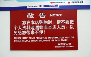 Lessons learned from Carrefour's appalling cutomer service